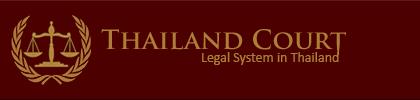 Thai Justice System